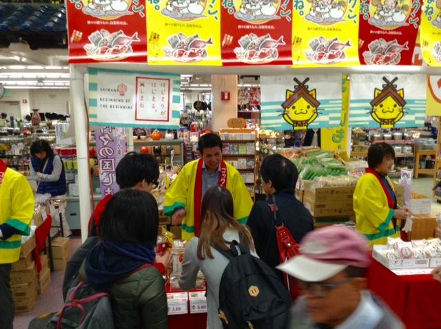 http://www.tsuyamaya.co.jp/news/IMG_3710.JPG