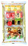 【web】15個和菓子いろいろ脱酸素剤.jpg