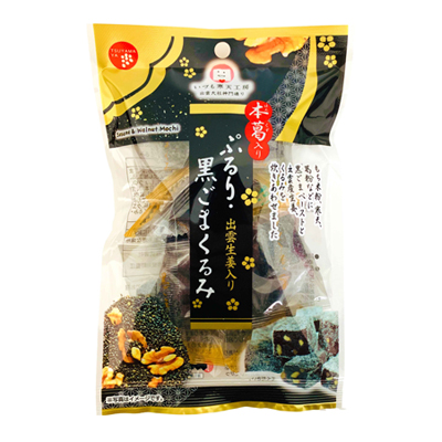 【HP用画像400】70gぷるり・黒ごまくるみ.jpg